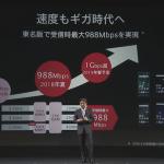 NTTドコモ 2018年夏新製品発表会