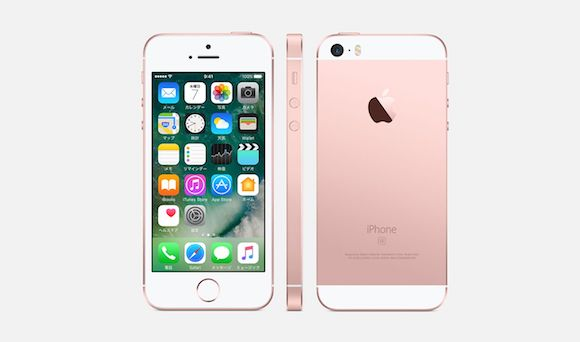 iPhone SE Apple