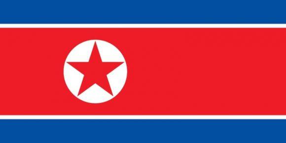 北朝鮮 ハッカー