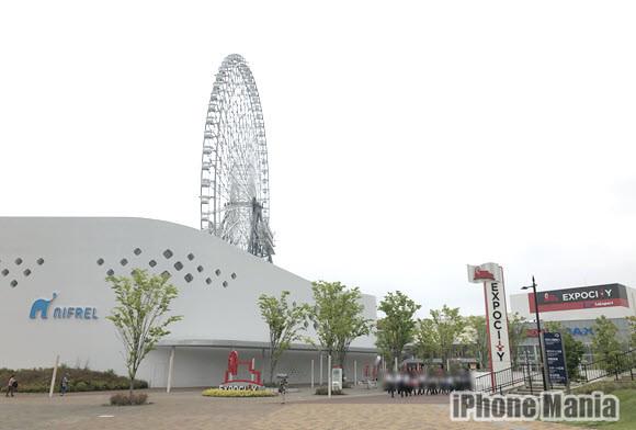 大阪 エキスポシティ EXPOCITY asm