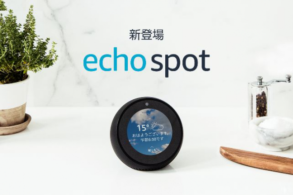 Amazon Echo Spot1