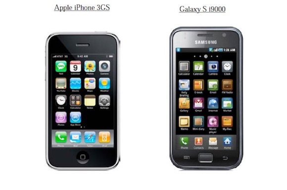 Apple Samsung 訴訟 MacRumors