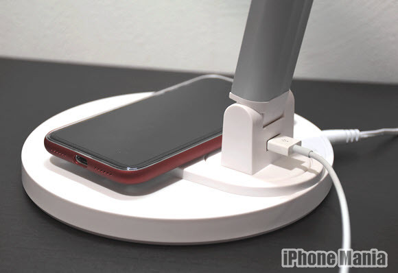 TaoTronics Desk Light Wireless Charger asm