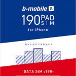 日本通信 「b-mobile S 190PadSIM」