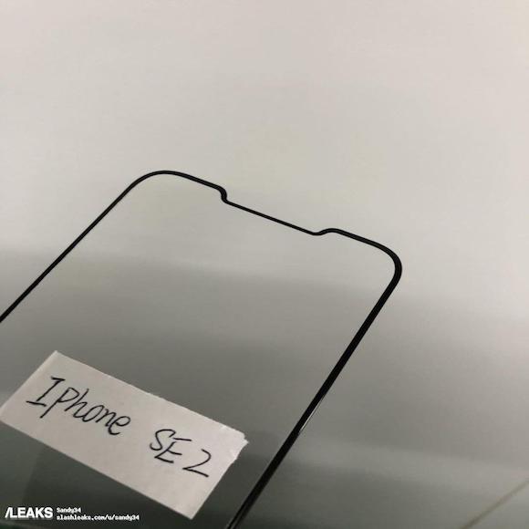 iPhone SE 2 保護フィルム /LEAKS