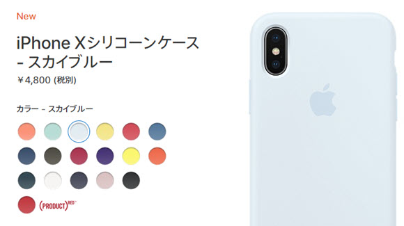 iphone newcolor case