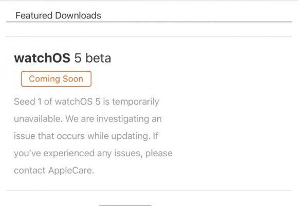 watchos-5-beta-1
