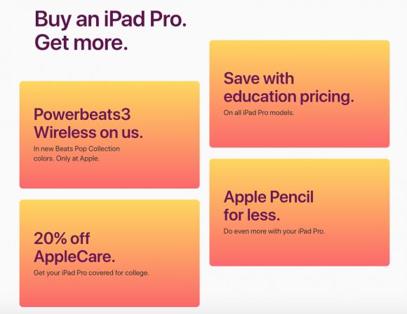Apple プロモーション