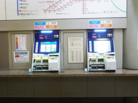 東急電鉄の券売機