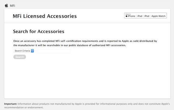 Apple MFi 検索