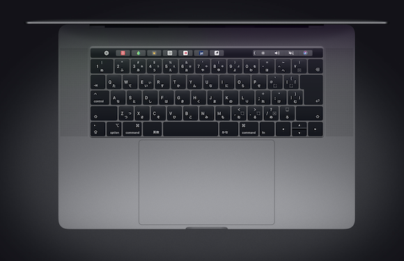 Apple MacBook Pro 2018