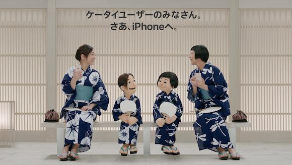 Apple、ケータイからiPhoneに乗換で下取りを増額する日本限定キャンペーン