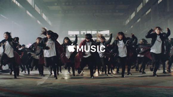 Apple Music ー 4,500万曲の世界へ CM 欅坂46