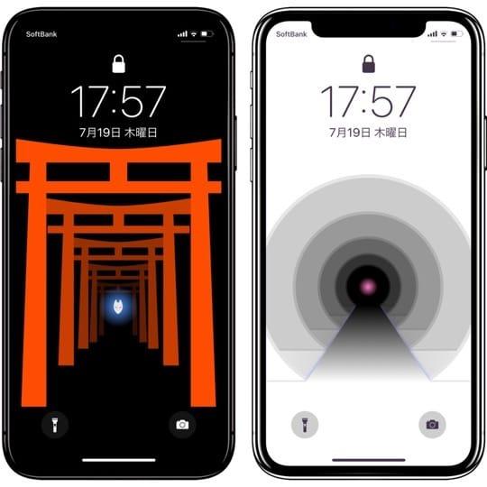壁紙 不思議 な iphone