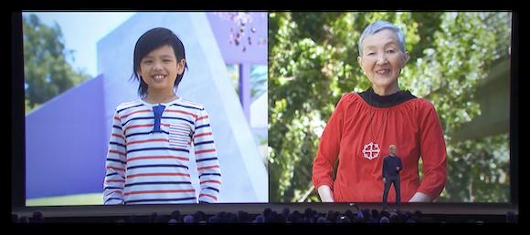 若宮正子さん WWDC 17
