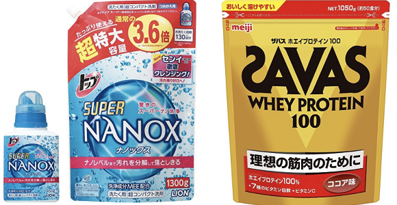 Amazonプライムデー2018 日本で最も売れた商品
