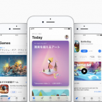 iOS11 App Store Apple