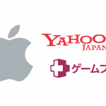 Apple Yahoo! JAPAN ゲームプラス