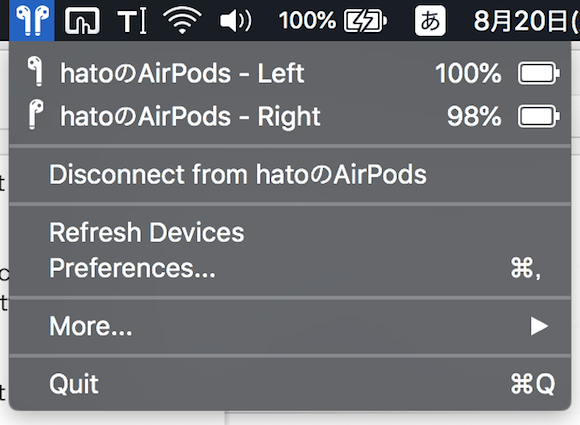 Battery Stats for AirPods