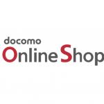 ドコモオンラインショップ ロゴ