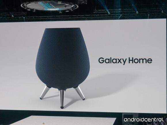 samsung-galaxy-home