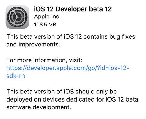 ios12ベータ12