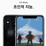 Apple Korea