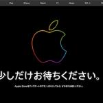 Apple 2018.9 メンテナンス