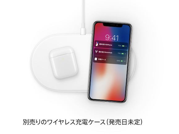 AirPods ワイヤレス充電ケース