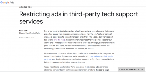 Googleの詐欺広告撲滅プログラム