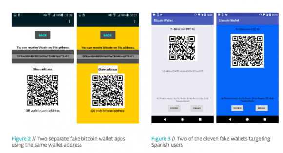 仮想通貨 アプリ 詐欺