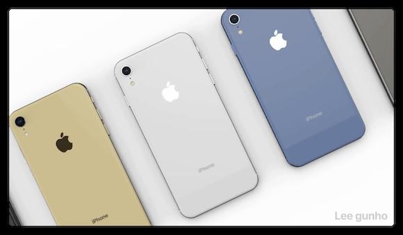 iPhone9 コンセプト ConceptsiPhone YouTube
