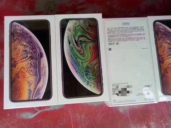 iPhone XS Max 出荷待ち Twitter @VenyaGeskin1