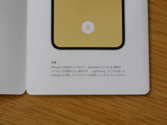 iPhone XS Plus レビュー