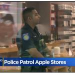 apple store 警察