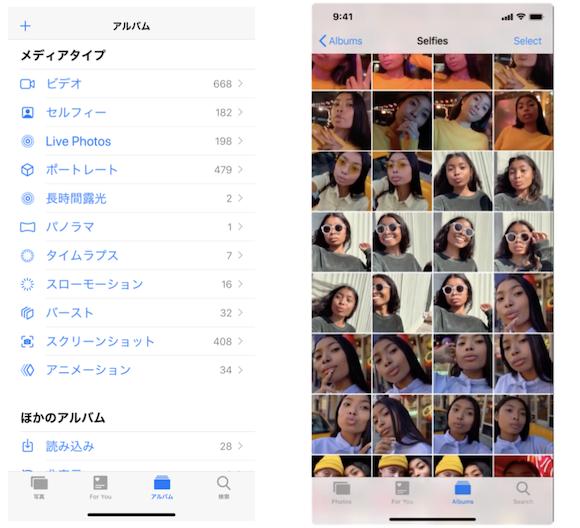 Apple YouTube ポートレートセルフィー 編集