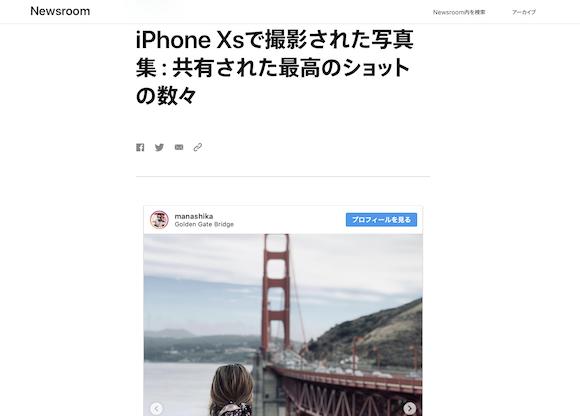Apple Japan iPhone XS/XS Max 写真