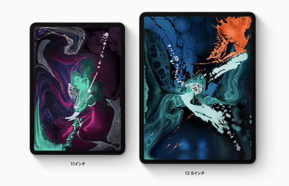 iPad Pro Apple 公式