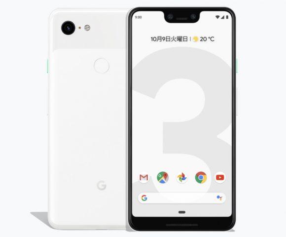 pixel3 XL1