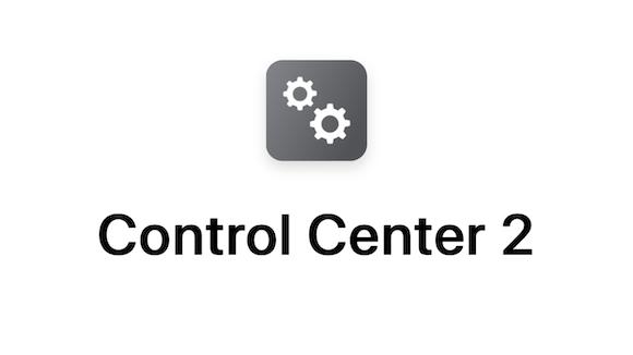 Control Center 2 Siriショートカット