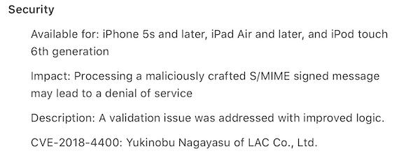 iOS12.1 セキュリティアップデート