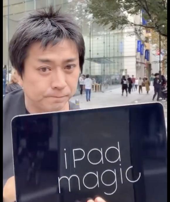 iPad Pro マジック内田伸哉さん YouTube