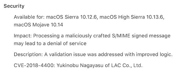 Mojave 10.14.1 セキュリティアップデート