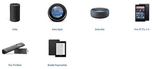 Amazon 「サイバーマンデー」