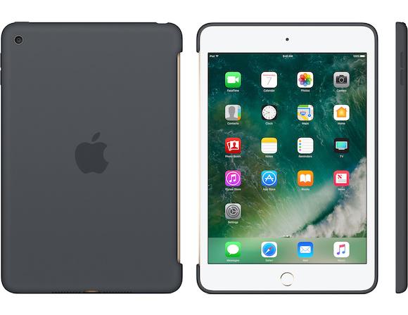 Apple iPad mini 4シリコーンケース