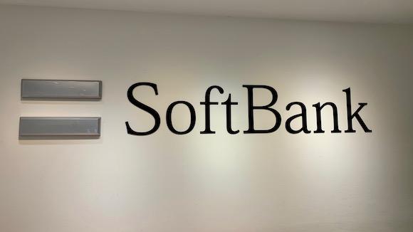 SoftBank ソフトバンク ロゴ
