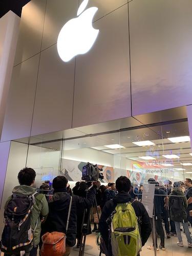 Apple 仙台一番町 閉店