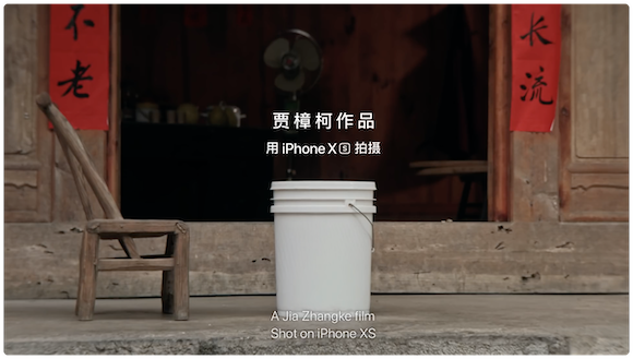 """Apple iPhone XS """"Chinese New Year – The Bucket"""""""