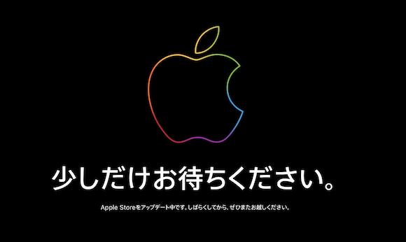 Apple 初売り 2019