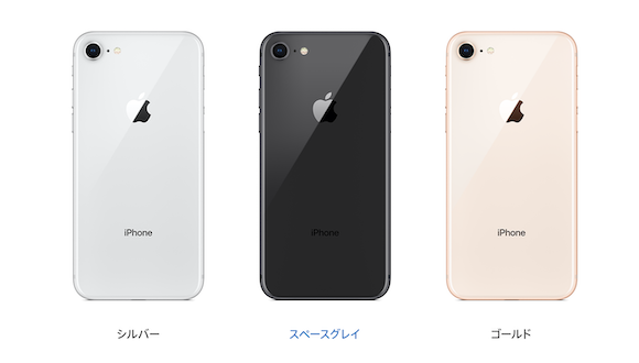Apple iPhone8